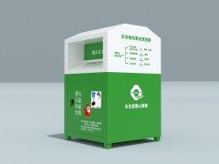 旧衣回收箱-01