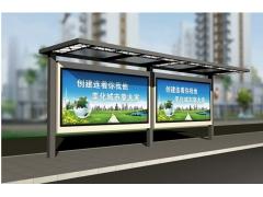 公交候车亭-04