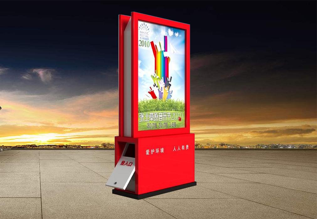 广告垃圾箱-04
