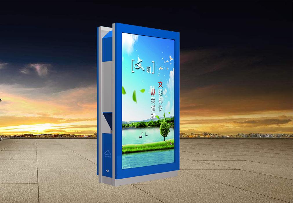 广告垃圾箱-05