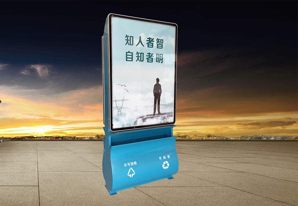 广告垃圾箱-11