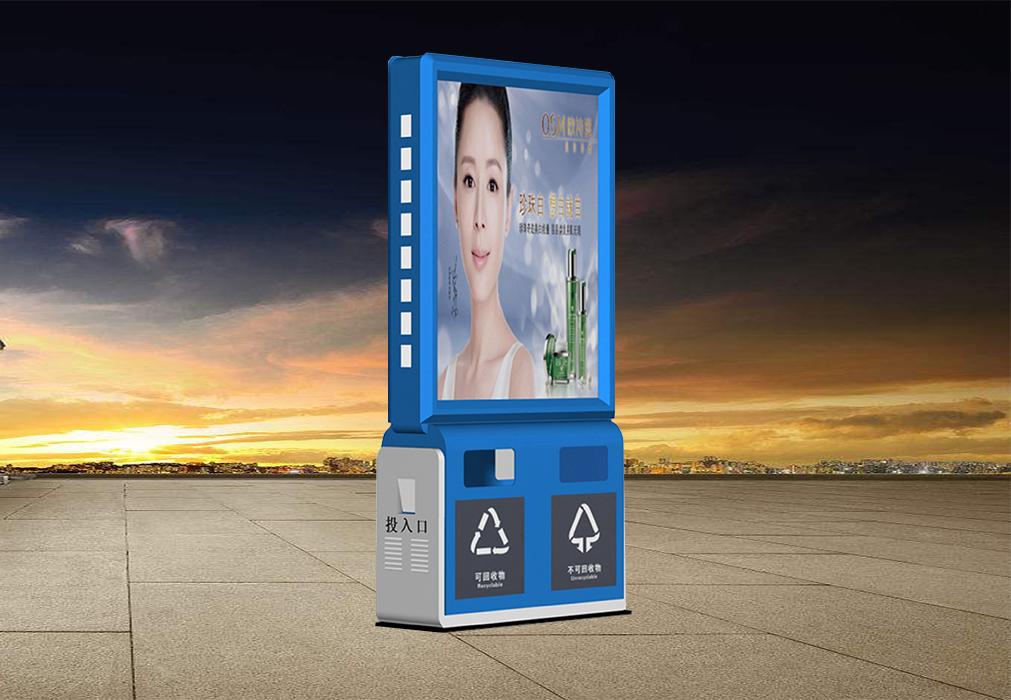 广告垃圾箱-21
