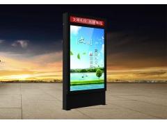 广告灯箱-06