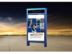 广告灯箱-11