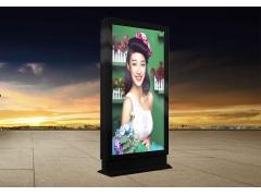 广告灯箱-14