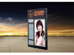 广告灯箱-16