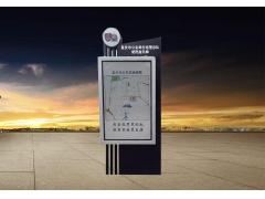 广告灯箱-17