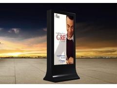 广告灯箱-21