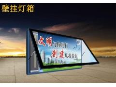 壁挂广告灯箱-01