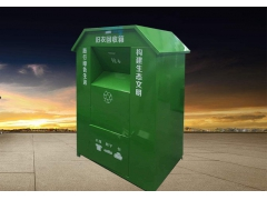 旧衣回收箱-03