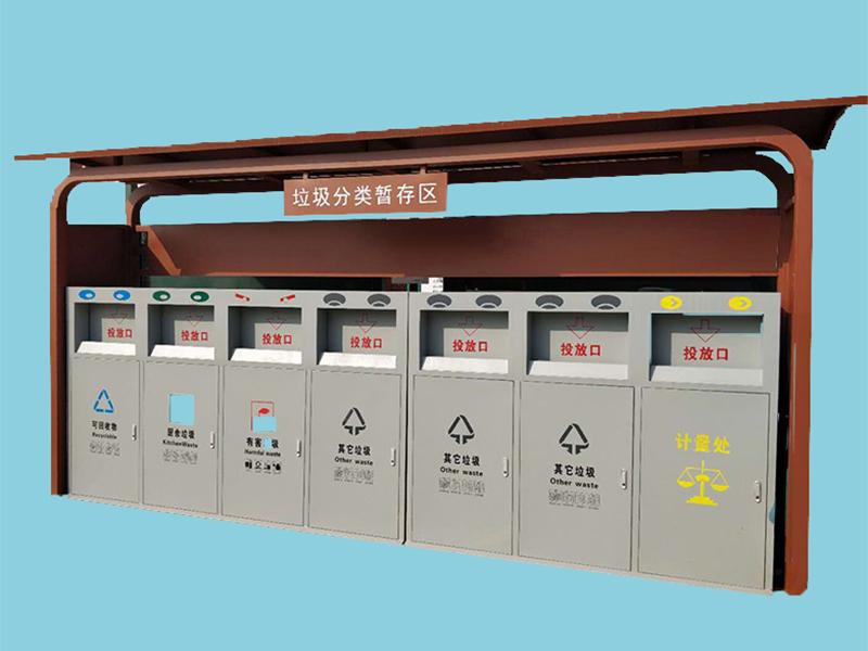 垃圾分类回收亭01