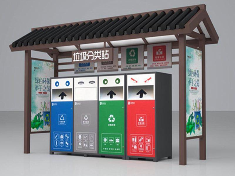 垃圾分类回收亭02