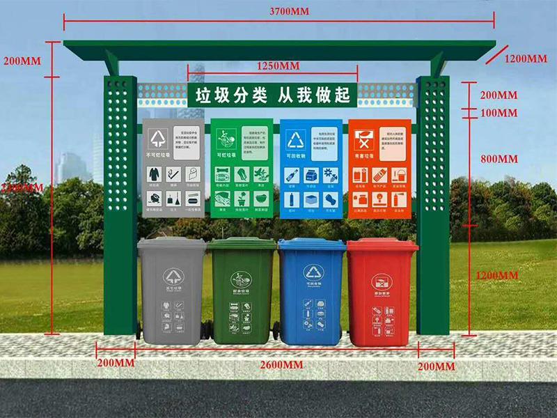 垃圾分类回收亭03