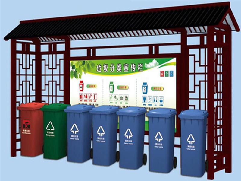 垃圾分类回收亭04