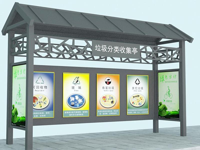 垃圾分类回收亭05