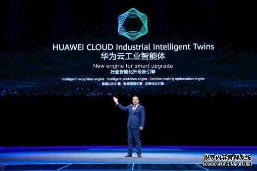 跨越AI商用裂谷,华为云发布EI集群服务和工业智