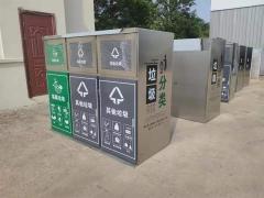 不锈钢垃圾分类箱
