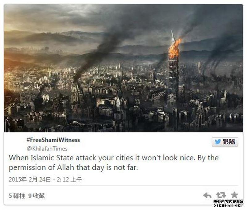 "ISIS官方推特发布""台北101大楼被攻击照片"""