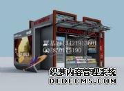 惠州售货亭安装,广东奶茶售卖亭制作,设计工艺