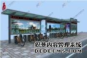 广东广州款自行车亭棚,云南公共自行车亭棚厂家