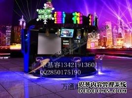 彩钢售货亭专业定做,云南艺术售货亭制作方案