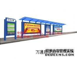 亿科自行车亭棚设计,广东自行车棚生产商