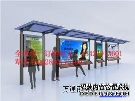 广州候车亭制作厂家,广州的候车亭质量怎么样