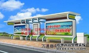 深圳TAXI的士候车亭,广东生产候车亭厂家