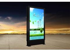 广告灯箱-07