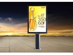 广告灯箱-20