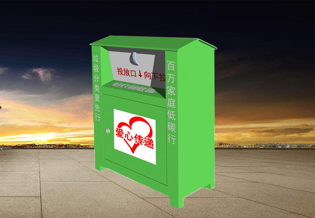 旧衣回收箱-02